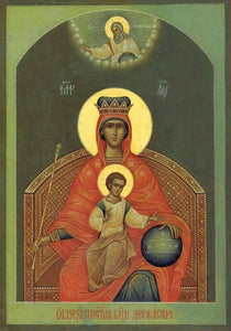 Mother Of God Reigning - Icons