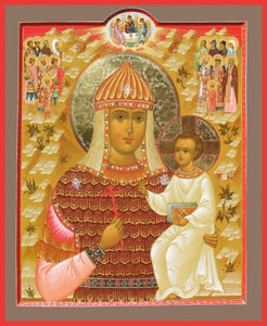 Mother Of God Stand For Christ To The Martyrs Cross - Icons