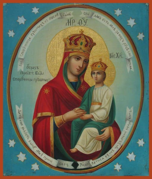 Mother Of God Surety Of Sinners - Icons