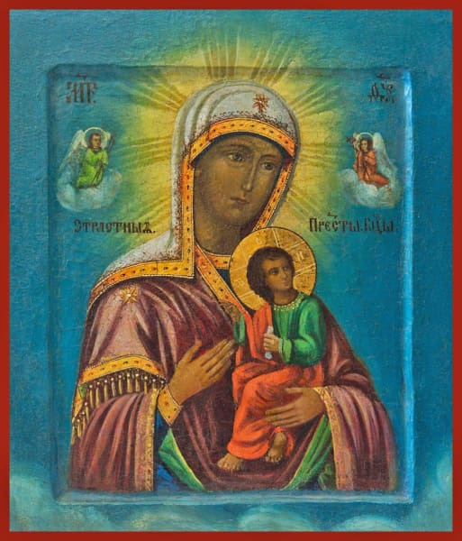 Mother Of God Of The Passion - Icons