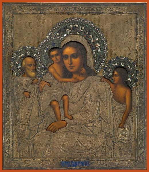 Mother Of God Three Joys - Icons