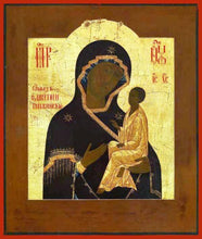 Load image into Gallery viewer, Mother Of God Tikhvin - Icons