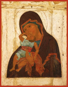 Mother Of God Vzygranie Mladentsa - Icons
