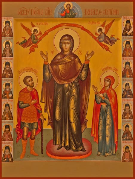 Mother Of God With The Optina Elders - Icons