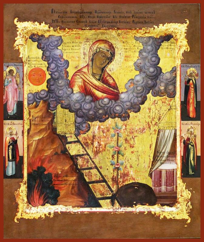 Akathist Mother of God Russian Orthodox icon