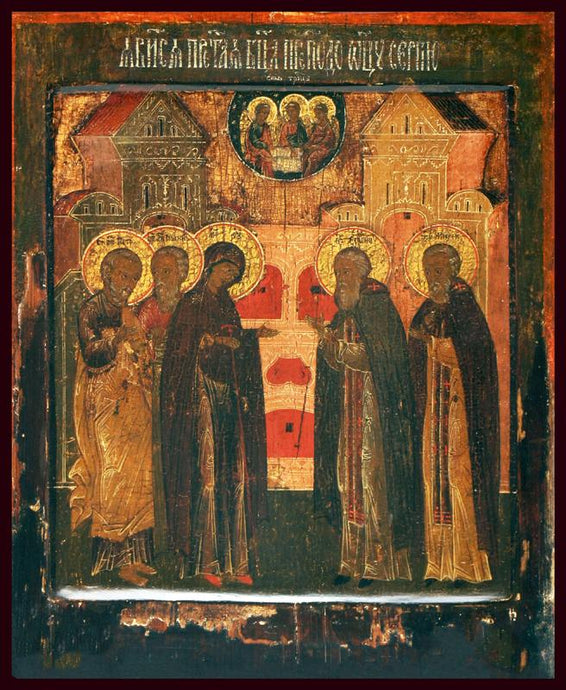 St. Sergius of Radonezh (Mother of God Appears to St. Sergius) Russian Icon