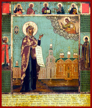 "Load image into Gallery viewer, Theotokos supplicating ""Bobolub"" Russian Icon"