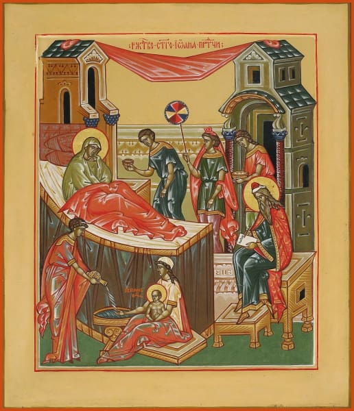 Nativity Of St. John The Forerunner - Icons