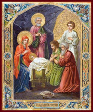Load image into Gallery viewer, Nativity Of The Lord - Icons