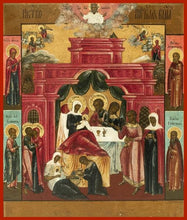 Load image into Gallery viewer, Nativity Of The Mother Of God - Icons