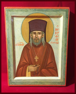 St. Nektary of Optina icon
