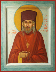 St. Nektary of Optina orthodox icon