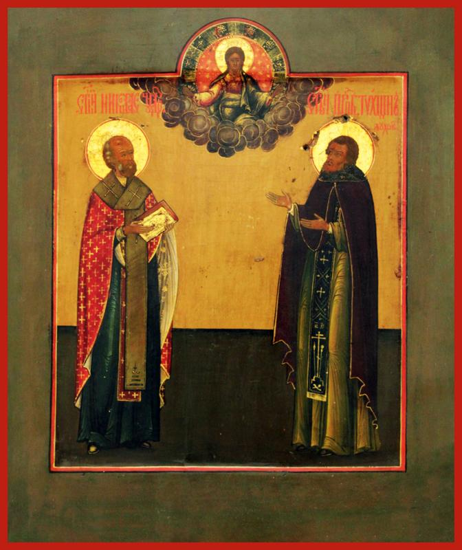 Sts. Nicholas of Myra and Tikhon of Lukhov orthodox icon