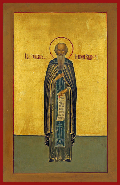 St. Nikon of Radonezh Orthodox icon