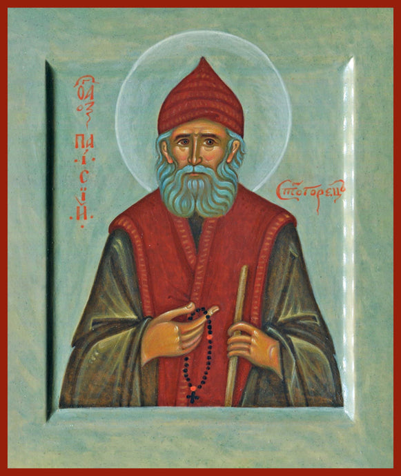 st paisios the Athonite orthodox icon