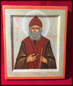 St. Paisios the Athonite icon