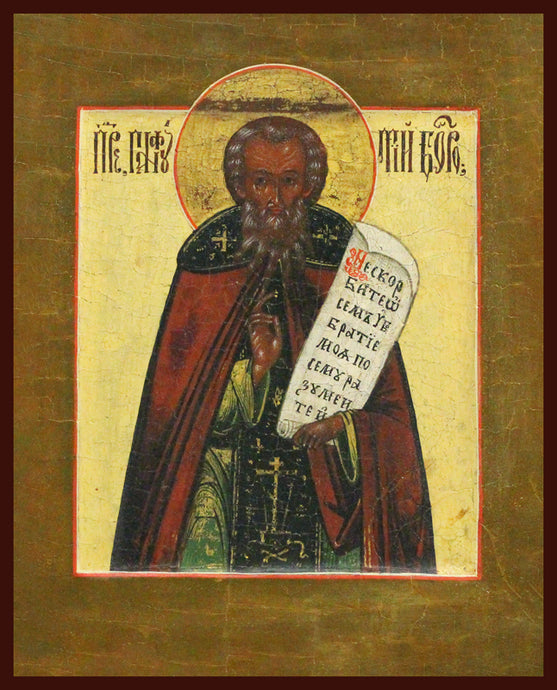 St. Paphnutius Borovsk Orthodox icon