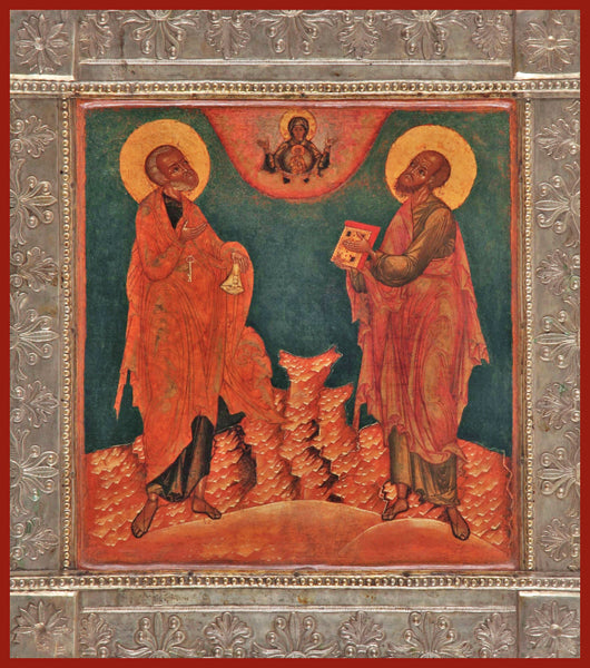 Sts. Peter and Paul Orthodox icon
