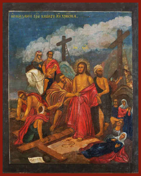 The Preparation of the Savior for Crucifixion