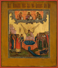 Load image into Gallery viewer, Procession Of The Precious Wood Of The Life Giving Cross Of The Lord - Icons