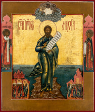 Load image into Gallery viewer, Holy Prophet Micah Orthodox Icon