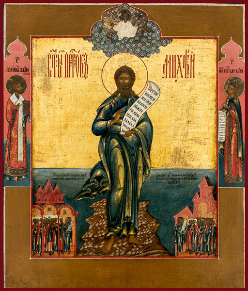 Holy Prophet Micah Orthodox Icon