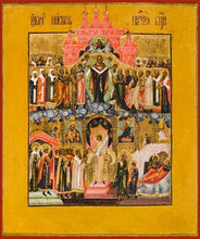 Load image into Gallery viewer, Protection Of The Mother Of God Pokrov - Icons