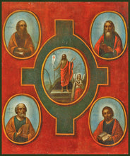 Load image into Gallery viewer, Four Evangelist with the Resurrection