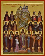 Load image into Gallery viewer, Saints Of The Holy Mountains At Donets - Icons