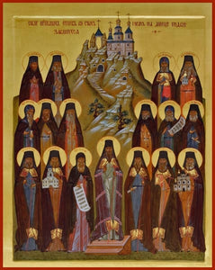 Saints Of The Holy Mountains At Donets - Icons