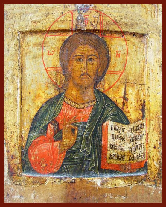 savior orthodox icon