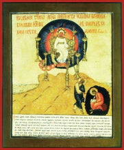 Load image into Gallery viewer, Scene From The Apocalypse Of St. John The Theologian - Icons