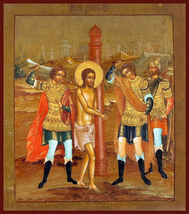 The Scourging of the Savior orthodox icon