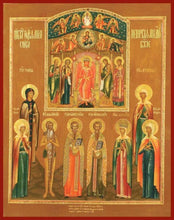 Load image into Gallery viewer, Selected Saints And Holy Sofia - Icons