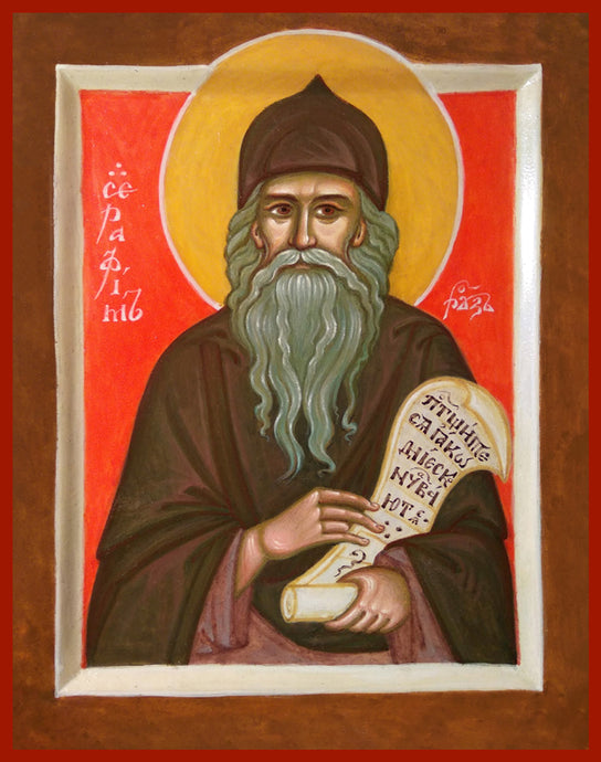 Father Seraphim Rose Orthodox icon