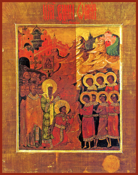 Holy Seven Youths and Martyrs of Ephesus Orthodox Icon