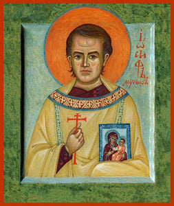 Brother Jose Munoz-Cortes Orthodox Icon