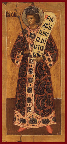 Holy Forefather Solomon Orthodox Icon