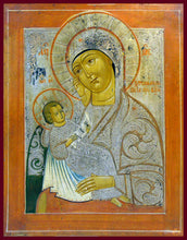 "Load image into Gallery viewer, Mother of God ""Aussage My Sorrow"" Orthodox Icon"