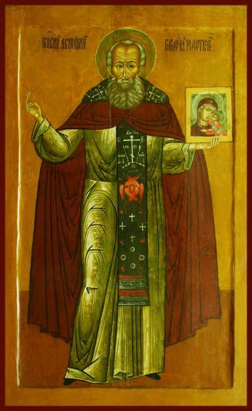 St. Abramius Of Galich - Icons