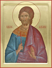 Load image into Gallery viewer, St. Adrian The Martyr - Icons