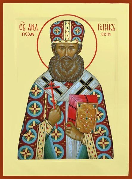 St. Adronik Of Perm - Icons