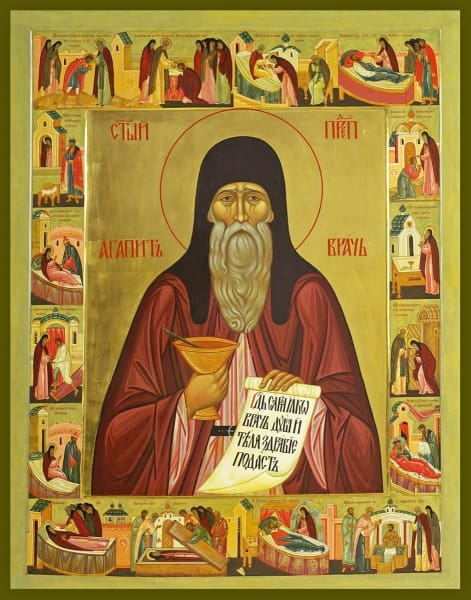 St. Agapit Of Pechersk - Icons