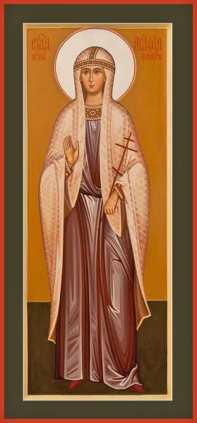 St. Agatha Virgin Martyr - Icons