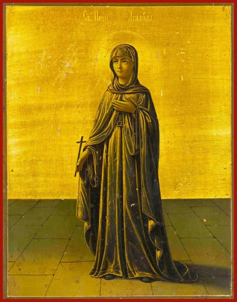 St. Aglais Of Rome - Icons