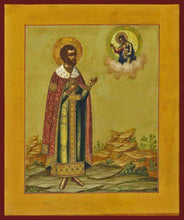 Load image into Gallery viewer, St. Alexander Nevsky - Icons