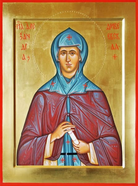 St. Alexandra Of Diveyevo - Icons