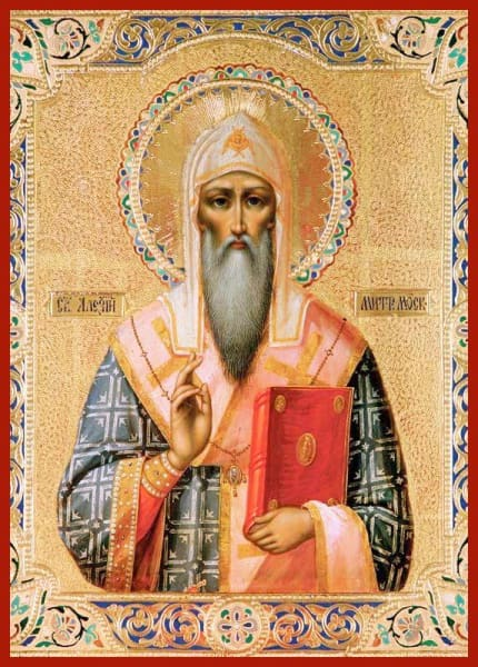 St. Alexy Metropolitan Of Moscow - Icons