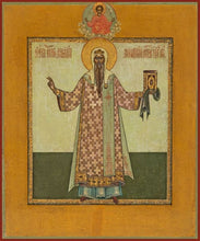 Load image into Gallery viewer, St. Alexy Metropolitian Of Moscow - Icons