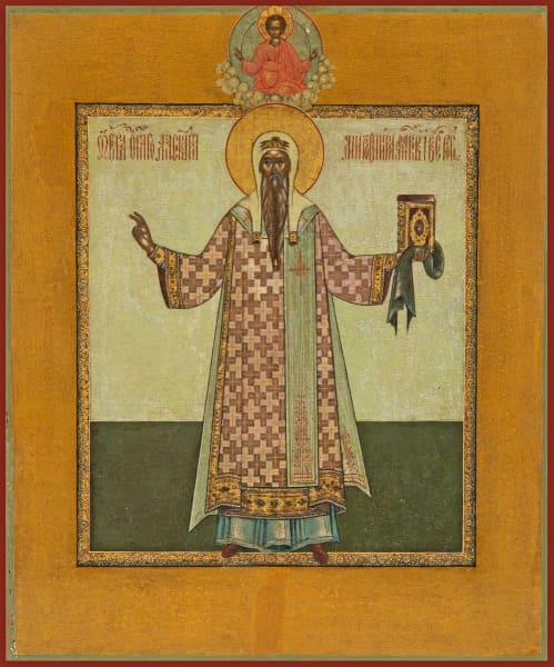 St. Alexy Metropolitian Of Moscow - Icons
